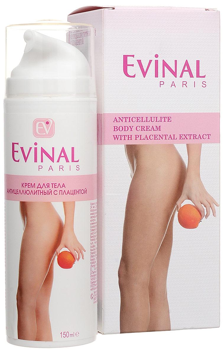 Крем для тела Evinal антицеллюлитный, с экстрактом плаценты, 150 мл0127Антицеллюлитный крем Evinal с экстрактом плаценты, обогащенный витаминами и антицеллюлитным комплексом в который входят экстракты конского каштана, плюща, камбоджийской гарцинии и иглицы, уменьшает эффект апельсиновой корки. Экстракты каштана и гарцинии обладают выраженным дренирующим действием. Экстракт иглицы регулирует физиологический баланс жиров, препятствуя образованию жировых отложений. Экстракт плаценты активирует кожное кровообращение, уменьшая отечность, улучшает обменные процессы и стимулирует регенерацию клеток и благотворно воздействует на инертную, вялую кожу, дает тонизирующий и освежающий эффект. Кожа становится эластичной и мягкой, меняются контуры тела, улучшается силуэт. Растительные компоненты обладают антицеллюлитной активностью, регулируют уровень холестерина и липидный обмен (сжигают и удаляют избыток жиров). Характеристики: Объем: 150 мл. Производитель: Россия. Артикул: 0127. Товар сертифицирован.