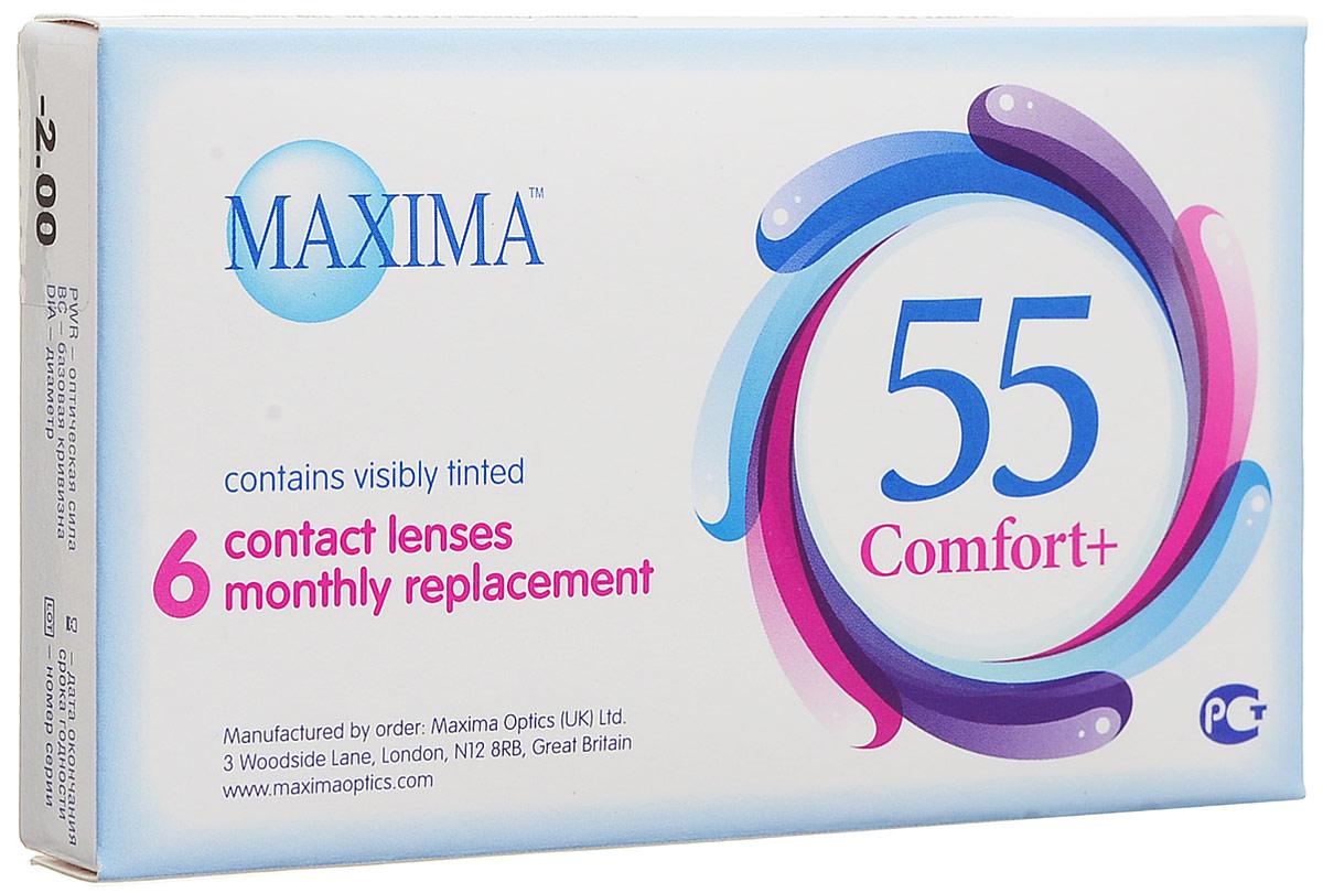 Maxima контактные линзы 55 Comfort Plus (6шт / 8.6 / -2.00)