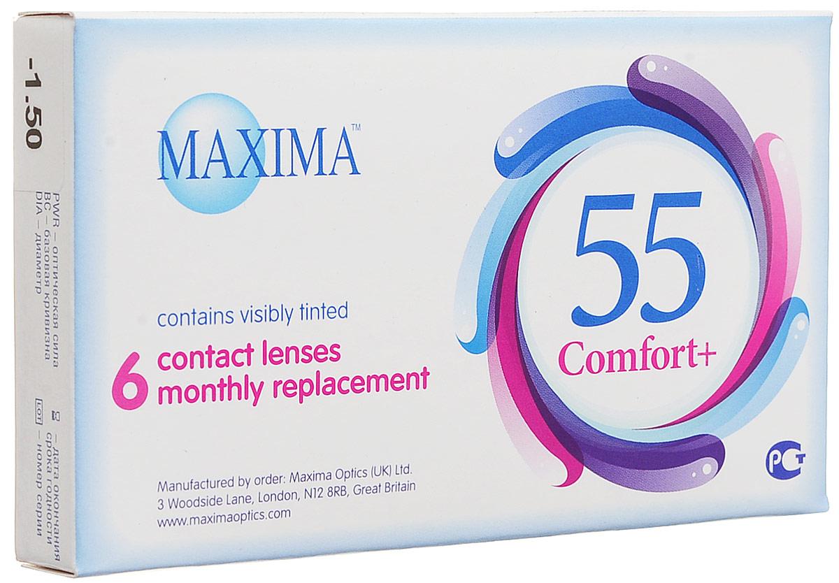 Maxima контактные линзы 55 Comfort Plus (6шт / 8.6 / -1.50)39485Контактные линзы Maxima 55 Comfort Plus - это линзы ежемесячной замены, имеющие асферический дизайн и изготовленные из биосовместимого материала. Эти контактные линзы разработаны специально для людей имеющих небольшую степень астигматизма, а также желающих ощущать чувство полного комфорта в течение целого дня. Асферическая поверхность контактной линзы помогает формировать более контрастное и четкое изображение. В Maxima 55 Comfort Plus все лучи, в том числе и проходящие через периферию, собираются вместе, тем самым минимизируя оптические искажения. Другим достоинством этих линз является материал из которого они изготовлены. Контактные линзы Maxima 55 Comfort Plus обладают низким уровнем образования отложений, превосходно удерживают воду и отлично пропускают кислород к роговице глаза. Все это стало возможно благодаря совершенно новому биосовместимому материалу, благодаря ему ношение контактных линз стало еще более удобным и комфортным. Замена через 1 месяц. Характеристики:Материал: хайоксифилкон А. Кривизна: 8.6. Оптическая сила: - 1.50. Содержание воды: 57%. Диаметр: 14,2 мм. Количество линз: 6 шт. Размер упаковки: 11 см х 1,5 см х 6,5 см. Производитель: Великобритания. Товар сертифицирован.Контактные линзы или очки: советы офтальмологов. Статья OZON Гид