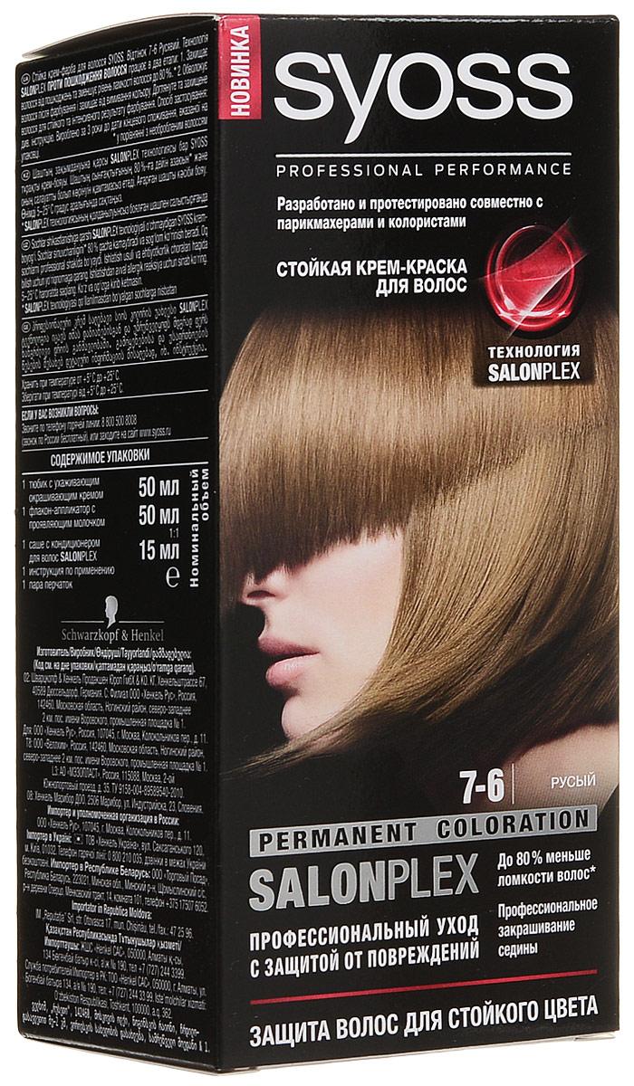Syoss Color Краска для волос оттенок 7-6 Русый, 115 мл9393105Профессиональная формула Syoss с защитой от повреждений SalonPlex обеспечивает: • МАКСИМАЛЬНУЮ СТОЙКОСТЬ И ИНТЕНСИВНОСТЬ ЦВЕТА** • УХОД ПРОТИВ ПОВРЕЖДЕНИЙ • ДО 80 % МЕНЬШЕ ЛОМКОСТИ ВОЛОС* • ПРОФЕССИОНАЛЬНОЕ ЗАКРАШИВАНИЕ СЕДИНЫ* по сравнению с волосами, окрашенными без применения технологии SALONPLEX ** в ассортименте SYOSS