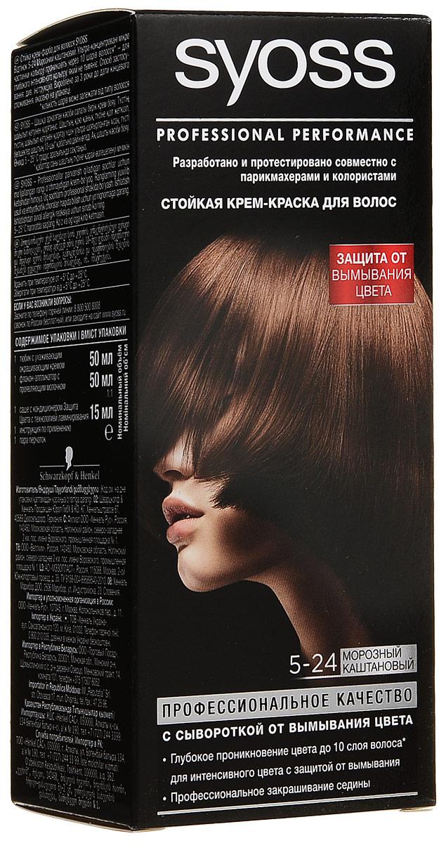 Syoss Color Краска для волос оттенок 5-24 Морозный каштановый, 115 мл93931181