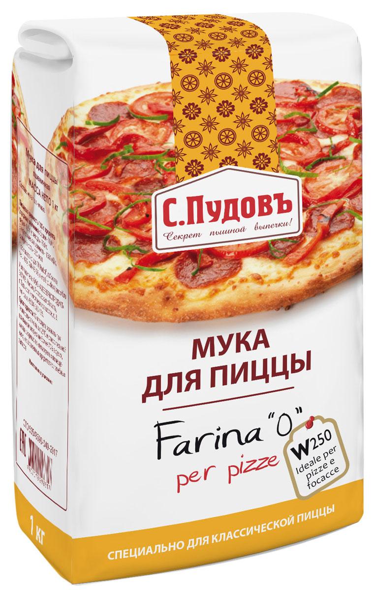 Пудовъ мука пшеничная хлебопекарная первый сорт для пиццы, 1 кг
