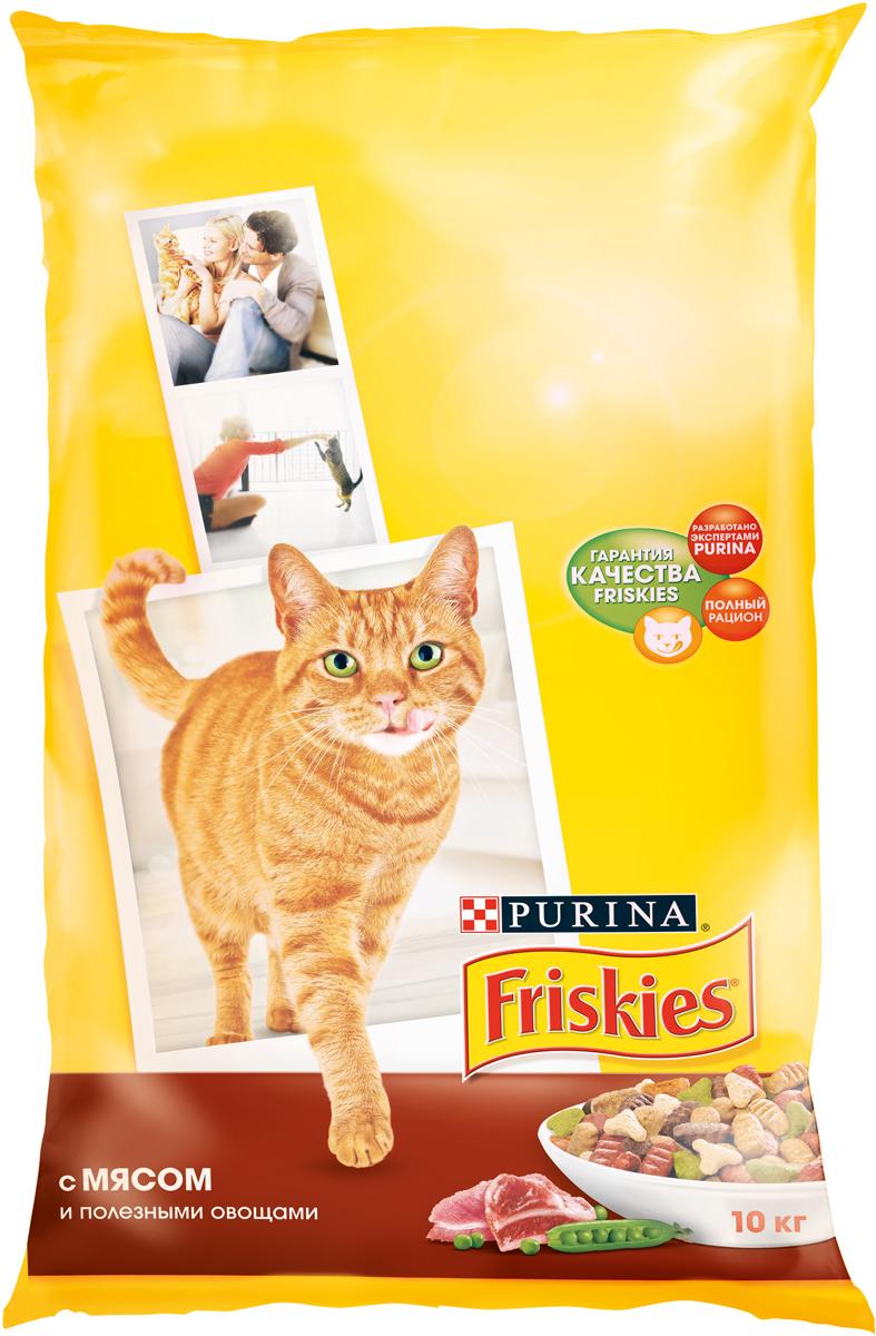 Корм сухой для кошек Friskies, с мясом, печенью и зелеными овощами, 10 кг12053617Крокеты Friskies приготовлены из тщательно отобранных ингредиентов для того, чтобы ваша кошка получала только лучшее. Корм содержит качественные мясные ингредиенты и овощи, кальций и минеральные вещества, что дает вашему питомцу все необходимое для здоровой и полной энергии жизни. Friskies включает в себя таурин, который поддерживает здоровье сердечно-сосудистой системы и зрения, высококачественный белок для укрепления мышечной системы, кальций и фосфор для укрепления костей и зубов, витамин Е для укрепления иммунитета, оптимальный баланс минеральных веществ для поддержания здоровья мочеполовой системы. Состав: злаки и продукты переработки злаков, продукты переработки мяса и мясных субпродуктов (мин. 4% мяса, мин. 1% печени красных и коричневых крокетах), соевая мука, животный жир, вкусоароматическая кормовая добавка, регулятор кислотности, красители, минеральные вещества, витамины, антиокислители, овощи, антиокислитель. Пищевая ценность в 100 г: белок - 32,0 г, жир - 10,0 г, клетчатка - 2,5 г, зола - 7,5 г, кальций - 1,2 г, фосфор - 1,2 г, калий - 0,7 г, натрий - 0,3 г, магний - 0,16 г, железо - 16 мг, цинк - 17 мг, марганец - 3,0 мг, медь - 1,7 мг, селен - 38 мкг, витамин А - 850 МЕ/кг, витамин D - 85 МЕ/кг, витамин Е - 75 мг/кш, витамины группы В - 170 мг.Товар сертифицирован. Уважаемые клиенты!Обращаем ваше внимание на возможные изменения в дизайне упаковки.