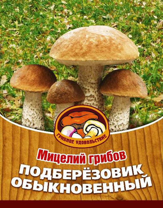 """Мицелий грибов """"Подберезовик обыкновенный"""", субстрат. Объем 60 мл"""