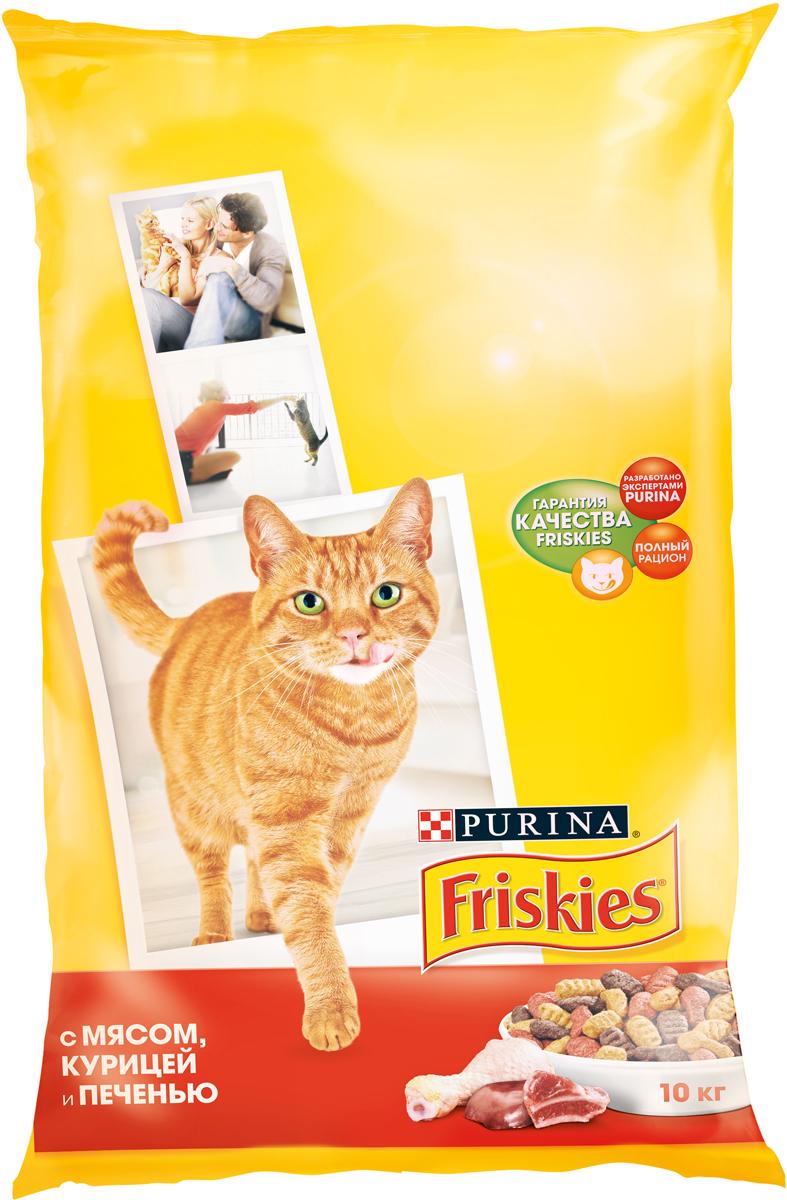 Корм сухой Friskies, для взрослых кошек, с мясом, курицей и печенью, 10 кг12150595Сухой корм Friskies - сбалансированное, полнорационное и вкусное питание для взрослых кошек, с использованием ингредиентов высокого качества, витаминов и минеральных веществ, помогая поддерживать здоровье и жизненную энергию кошки. Особенности корма: Белок способствует укреплению мышц и дает энергию.Кальций, фосфор, Витамин D важны для поддержания здоровья костей и зубов.Омега 6 жирные кислоты помогают поддерживать шерсть здоровой и блестящей.Таурин важен для хорошего зрения и здоровья сердца. Товар сертифицирован.