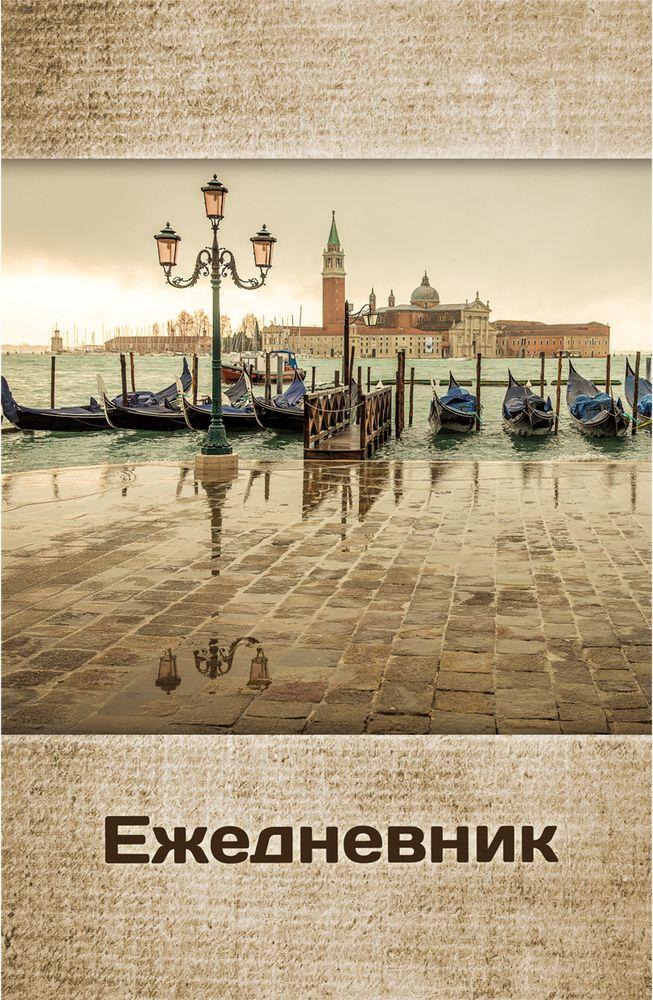 Brauberg Ежедневник Венеция полудатированный 192 листа формат A5121589Полудатированный ежедневник Brauberg Венеция - универсальный ежедневник, который позволяет вести записи в любом году из четырех, указанных на страницах внутреннего блока. Надежен и практичен в применении. Выпускается в жестком переплете, покрытым матовой пленкой.Все планы и записи всегда будут у вас перед глазами, что позволит легко ориентироваться в графике дел, событий и встреч.