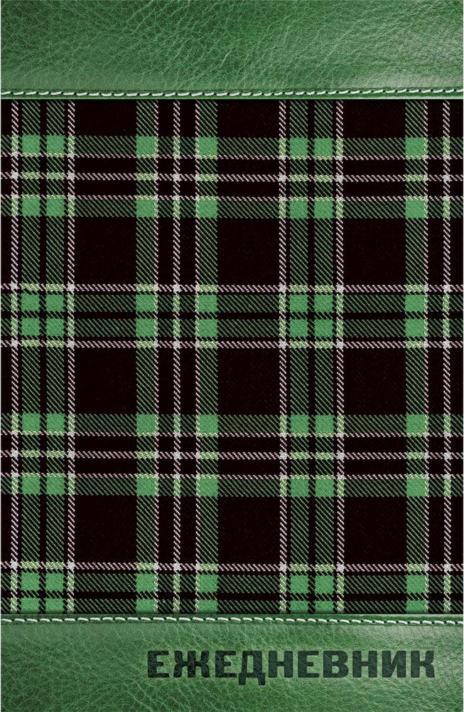 Brauberg Ежедневник Шотландка полудатированный 192 листа цвет зеленый формат A5121594Полудатированный ежедневник Brauberg Шотландка - универсальный ежедневник, который позволяет вести записи в любом году из четырех, указанных на страницах внутреннего блока. Надежен и практичен в применении. Все планы и записи всегда будут у вас перед глазами, что позволит легко ориентироваться в графике дел, событий и встреч.