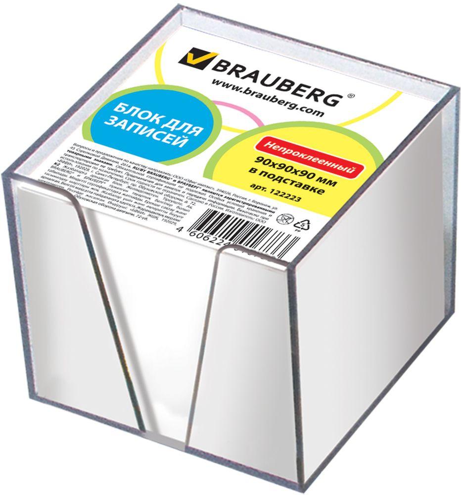 Brauberg Бумага для заметок 9 х 9 см 900 листов 122223122223Сменные блоки Brauberg предназначены для использования в пластиковых подставках и настольных органайзерах.