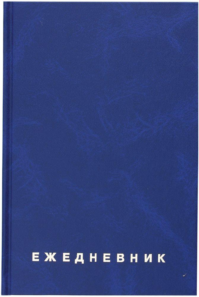 Brauberg Ежедневник недатированный 160 листов цвет синий формат A5123327Недатированный ежедневник Brauberg - это один из удобных способов систематизации всех предстоящих событий и незаменимый помощник для каждого. Выпускаются в жестком переплете, покрытом бумвинилом. Надежен и практичен в применении. Внутренний блок содержит справочную информацию. Все планы и записи всегда будут у вас перед глазами, что позволит легко ориентироваться в графике дел, событий и встреч.