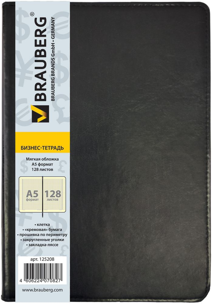Brauberg Блокнот Income 128 листов цвет черный формат A5 brauberg бизнес тетрадь income 128 листов в клетку цвет черный