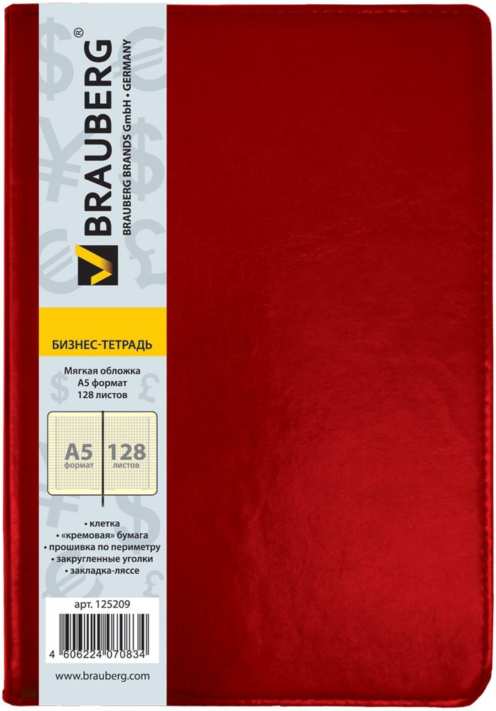 Brauberg Блокнот Income 128 листов цвет красный формат A5125209Этот бизнес-блокнот - классическое сочетание удобства и стиля. Интегральная обложка придает изделию гибкость и мягкость. Материал обложки практичен и приятен на ощупь. Прошивка по периметру гармонично подчеркивает закругленные уголки.