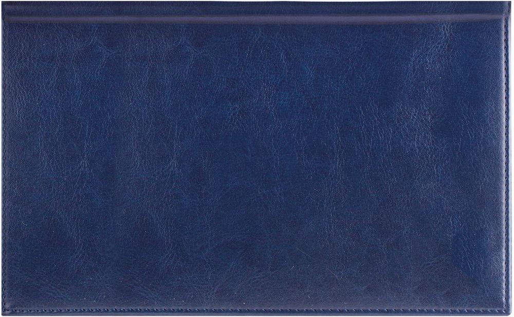 Brauberg Ежедневник Imperial недатированный 72 листа цвет синий формат A6126186Недатированный ежедневник Brauberg Imperial - выполнен в классическом дизайне. Мягкая, прошитая по периметру обложка с легкой рельефной фактурой, напоминающей натуральную кожу, и внутренний блок из тонированной бумаги воплощают поистине имперскую роскошь.Все планы и записи всегда будут у вас перед глазами, что позволит легко ориентироваться в графике дел, событий и встреч.