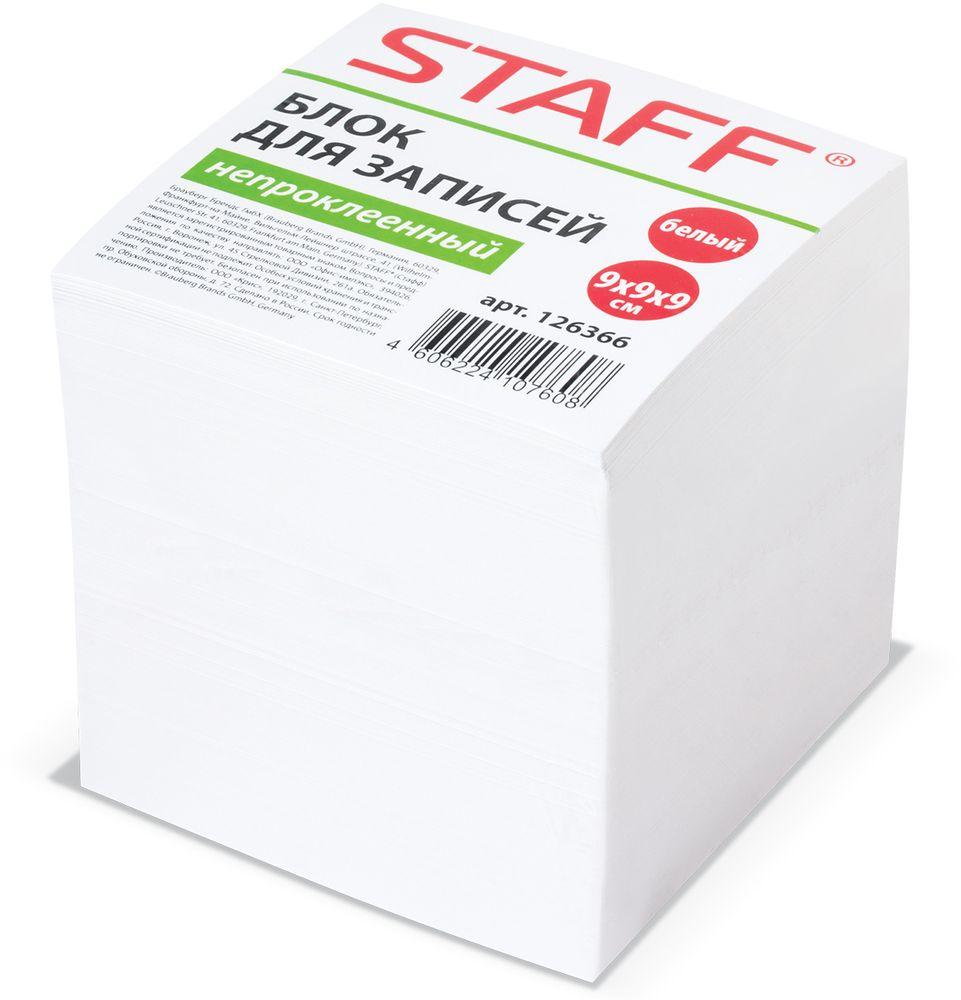 Staff Бумага для заметок 9 х 9 см 900 листов 126366126366Бумага для заметок Staff непременно привлечет к себе внимание.Бумага состоит из 900 листов, которые удобны для заметок, объявлений и других коротких сообщений. Сменные блоки бумаги предназначены для использования в пластиковых подставках и настольных органайзерах.