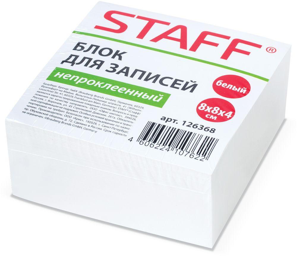 Staff Бумага для заметок 8 х 8 см 400 листов126368Бумага для заметок Staff непременно привлечет к себе внимание.Бумага состоит из 400 листов, которые удобны для заметок, объявлений и других коротких сообщений. Сменные блоки бумаги предназначены для использования в пластиковых подставках и настольных органайзерах.