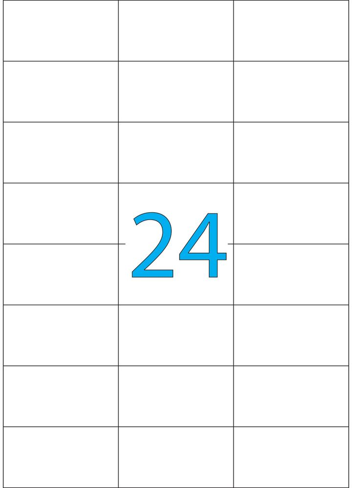 Brauberg Этикетка самоклеящаяся 3,7 х 7 см 24 шт х 50 листов -