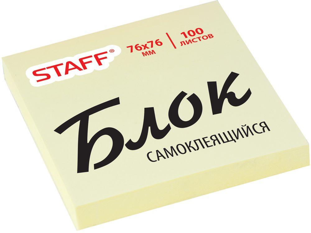 Staff Бумага для заметок с липким слоем 7,6 х 7,6 см цвет желтый 100 листов126496Самоклеящийся блок для записи Staff - незаменимый деловой партнер. Его листочки надежно держатся на любой поверхности, не оставляют следов при отклеивании.