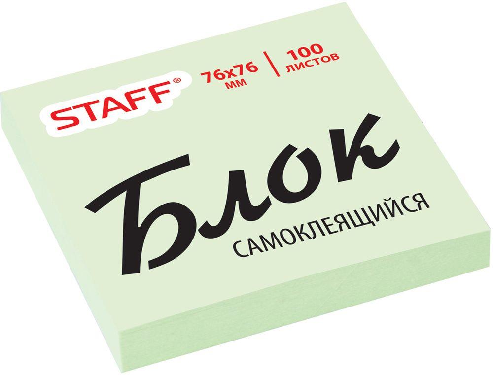 Staff Бумага для заметок с липким слоем 7,6 х 7,6 см цвет зеленый 100 листов126498Самоклеящийся блок для записи Staff - незаменимый деловой партнер. Его листочки надежно держатся на любой поверхности, не оставляют следов при отклеивании.