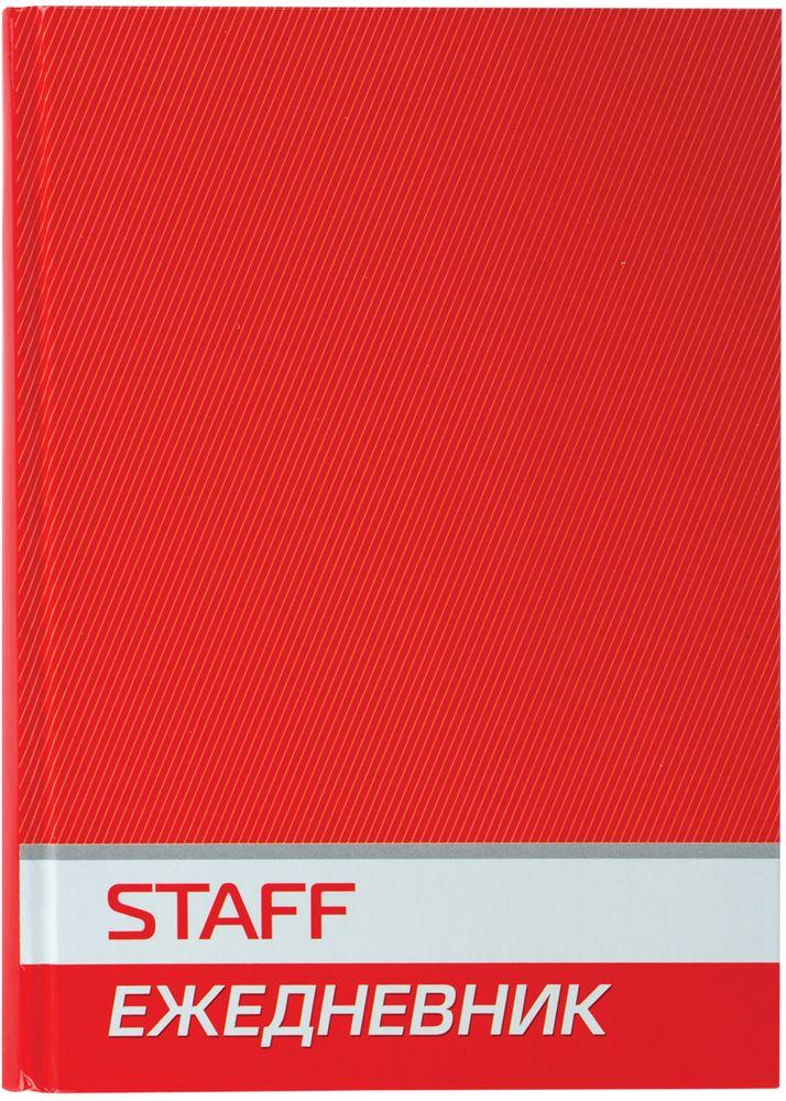 Staff Ежедневник недатированный 128 листов цвет красный формат A5127054Недатированный ежедневник Staff предназначен для ведения записей. Отсутствие дат делает его уникальным товаром, которым можно начать пользоваться в любое время. Выпускается в жестком переплете, покрытом глянцевой пленкой. Надежен и практичен в применении.