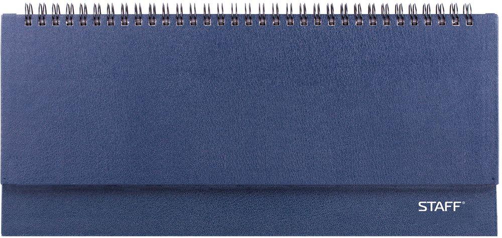 Staff Планинг недатированный 64 листа цвет синий127057Недатированный планинг Staff предназначен для ведения записей. Отсутствие дат делает его уникальным товаром, которым можно начать пользоваться в любое время года. Жесткий переплет покрыт бумвинилом. Надежен и практичен в применении.
