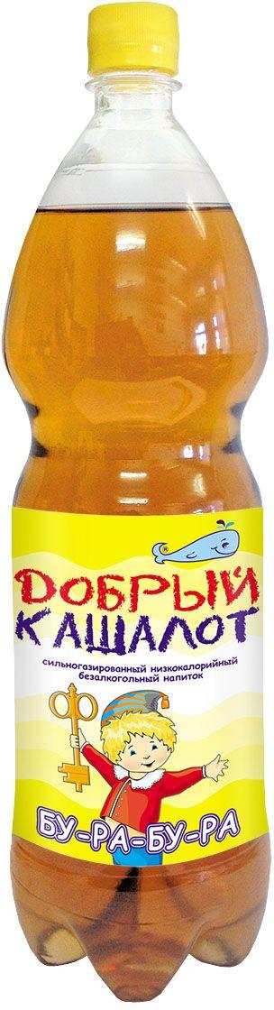 Добрый кашалот напиток газированный Бу-ра-Бу-ра, 1,5 л
