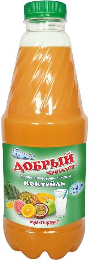 Добрый кашалот коктейль молочно-соковый мультифрукт, 930 мл