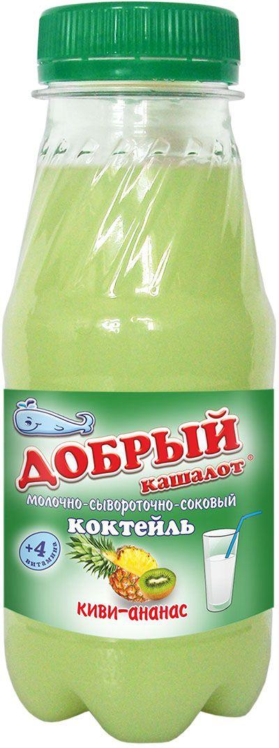 Добрый кашалот коктейль молочно-соковый киви, ананас, 6 шт по 0,25 л