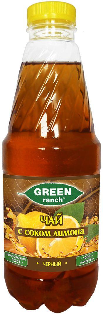 Green Ranch чай холодный черный с соком лимона, 920 мл4610008503548Green Ranch - освежающее сочетание зеленого чая с соком лимона.