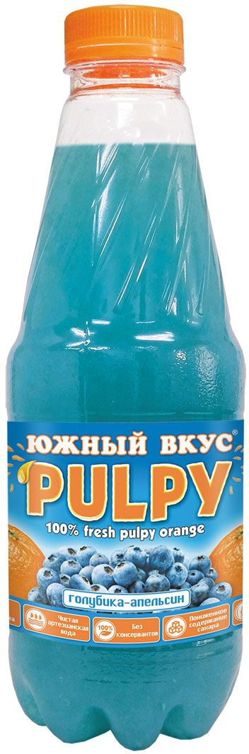Южный вкус Pulpy напиток голубика, апельсин, 920 мл балашиха южный однокомнатную квартиру