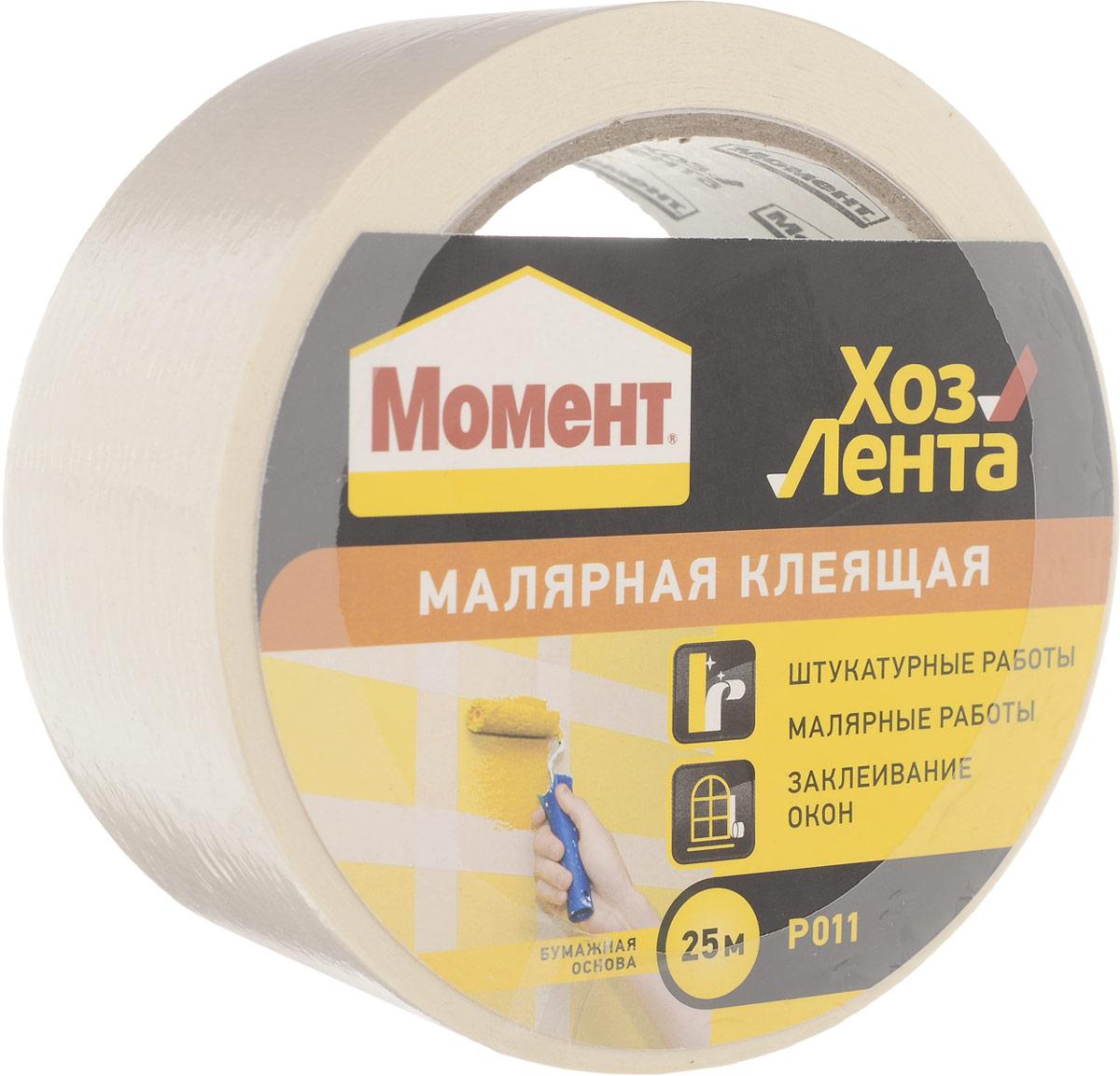 Лента клеящая Момент ХозЛента, малярная, цвет: белый, 25 м хозлента момент разметочная 50мм х 25m момент