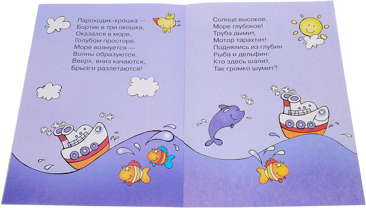 новый сказки на ночь детям короткие с картинками ограждение цветника