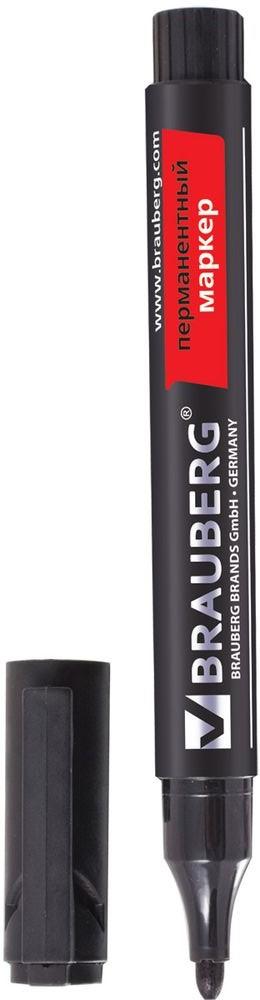 Brauberg Маркер перманентный Energy цвет черный150475Перманентный маркер Brauberg Energy предназначен для письма на любой поверхности.Заправлен яркими, светоустойчивыми чернилами.Фетровый наконечник круглой формы характеризуется повышенной износостойкостью и обеспечивает экономный расход чернил.Цвет колпачка соответствует цвету чернил.Отличается продленной линией письма. Ширина линии письма - 3 мм.