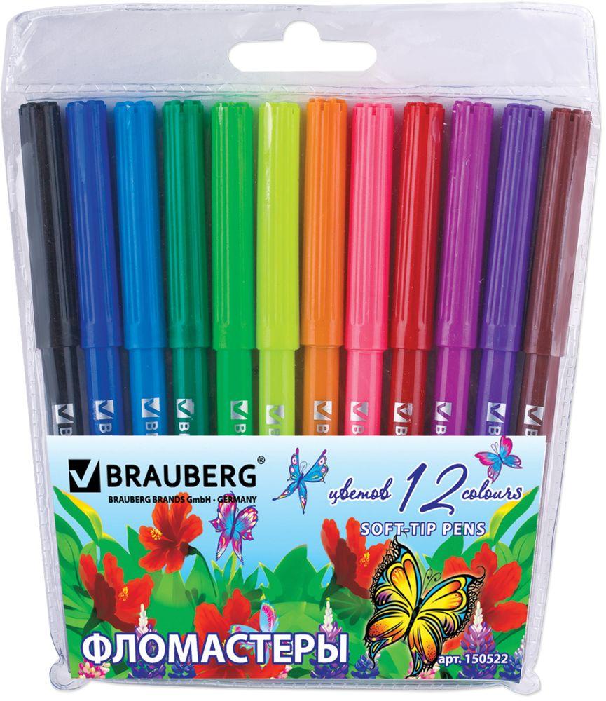 Brauberg Набор фломастеров Wonderful Butterfly 12 цветов150522Практичные и безопасные фломастеры.Полипропиленовый корпус и вентилируемый колпачок значительно продлевают срок службы фломастеров. Фломастеры на водной основе, смываемые, нетоксичные.