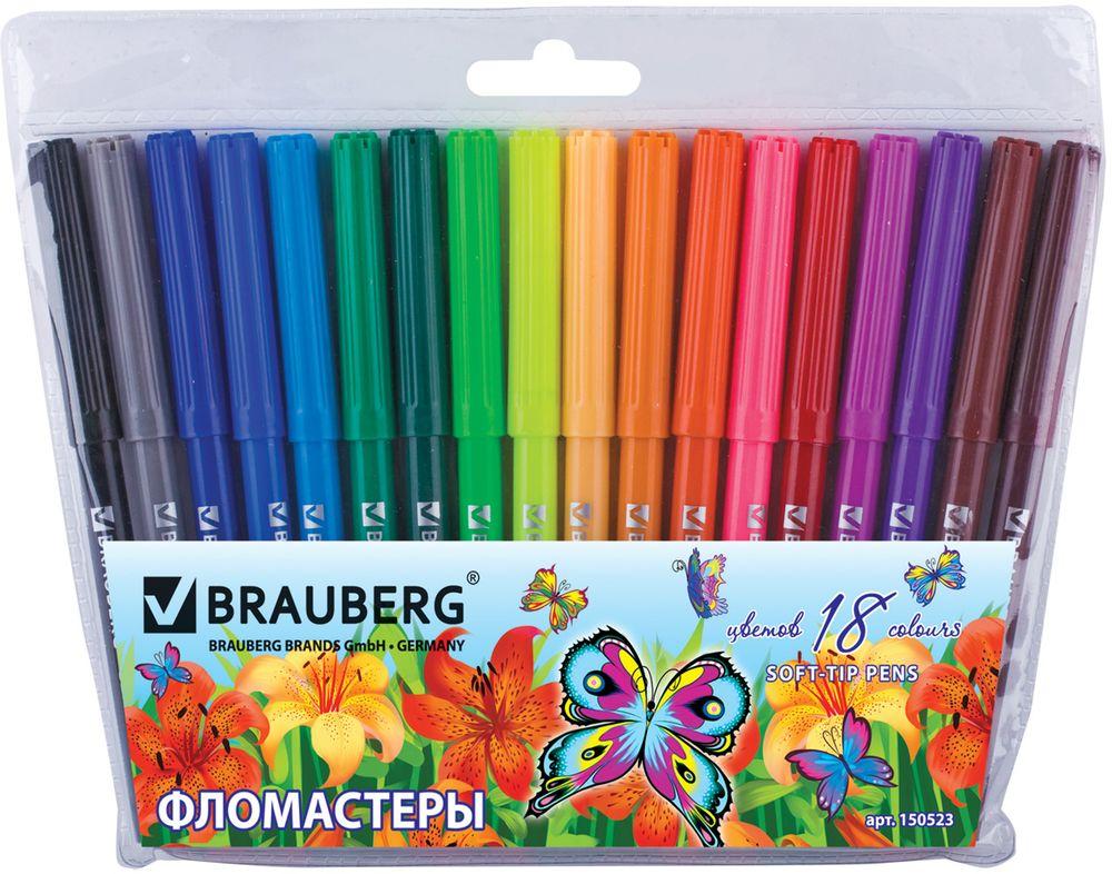 Brauberg Набор фломастеров Wonderful Butterfly 18 цветов150523Практичные и безопасные фломастеры.Полипропиленовый корпус и вентилируемый колпачок значительно продлевают срок службы фломастеров. Фломастеры на водной основе, смываемые, нетоксичные.