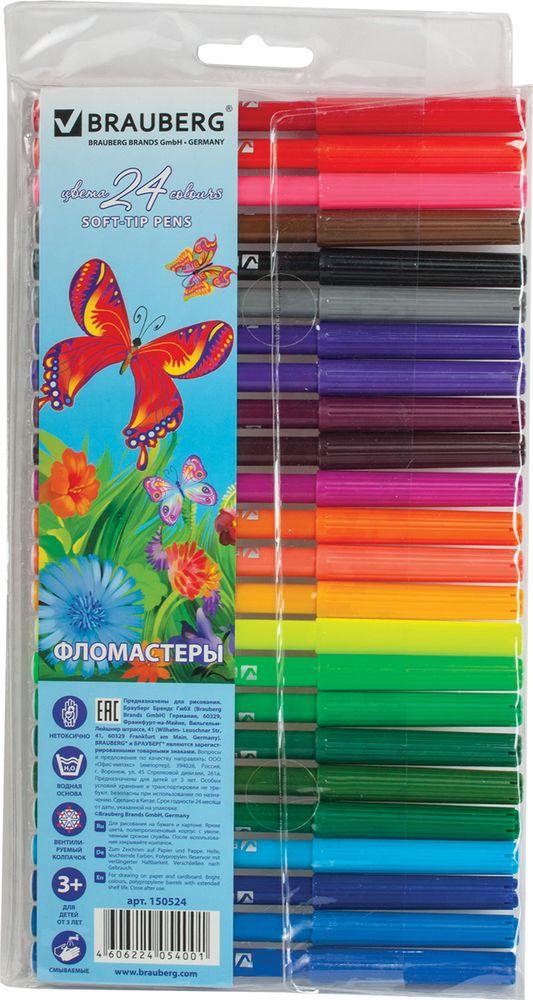 Brauberg Набор фломастеров Wonderful Butterfly 24 цвета -  Фломастеры