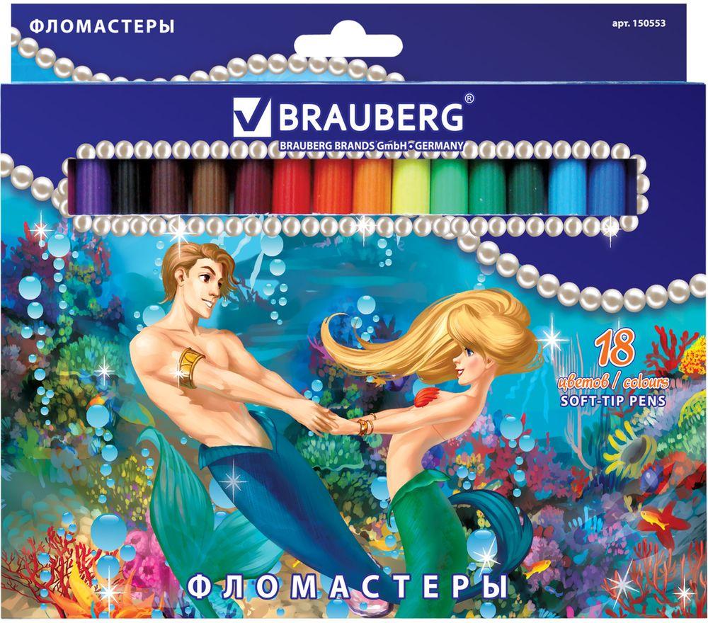 Brauberg Набор фломастеров Морские легенды 18 цветов -  Фломастеры