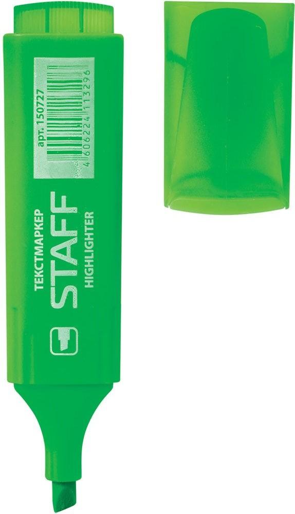 Staff Маркер цвет зеленый150727Простой и надежный текстмаркер со скошенным наконечником. Предназначен для выделения текста на обычной бумаге, факс-бумаге и бумаге для копировальных машин.Позволяет проводить линии от 1 до 5 мм, что очень удобно при работе с текстом, напечатанным мелким шрифтом, и с таблицами.Отличается экономичным расходом чернил.