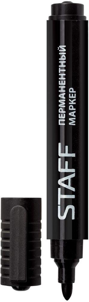 Staff Маркер перманентный цвет черный150733Простой и надежный маркер для повседневного использования. Предназначен для письма на любой поверхности. Заправлен водостойкими чернилами.Фетровый наконечник круглой формы характеризуется повышенной износостойкостью.Толщина линии - 2,5 мм.