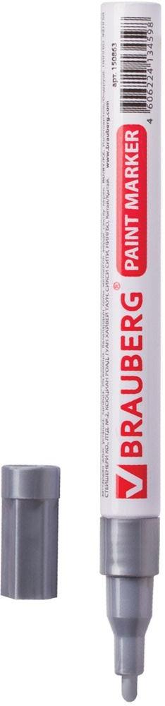 Brauberg Маркер-краска цвет серебряный 150866150866Перманентный маркер Brauberg предназначен для маркировки различных материалов в промышленных условиях: бетона, дерева, стекла, металла, резины, пластика. Пишет по сухим, влажным, жирным, грязным, ржавым поверхностям.Заправлен высококачественными стойкими чернилами с лаковым эффектом. Чернила отличаются термо- и водостойкостью, устойчивы к выцветанию.Маркер имеет алюминиевый корпус и прочный круглый наконечник.Ширина линии письма - 1-2 мм.Рабочий температурный диапазон - от - 15° С до +60° С.