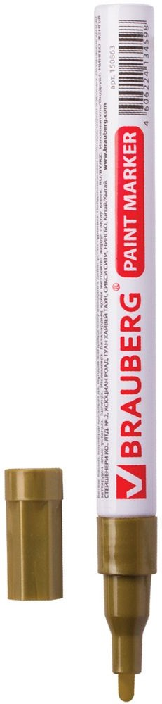 Brauberg Маркер-краска цвет золотой 150867150867Маркер Brauberg предназначен для маркировки различных материалов впромышленных условиях: бетона, дерева, стекла, металла, резины, пластика. Пишет по сухим,влажным, жирным, грязным, ржавым поверхностям.Маркер имеет прочный круглый наконечник из пористого акрила и алюминиевый корпус.Заправлен высококачественными стойкими чернилами с лаковым эффектом. Чернила отличаются термо- и водостойкостью, устойчивы к выцветанию.Ширина линии письма - 1-2 мм.Рабочий температурный диапазон - от -15° С до +60° С.