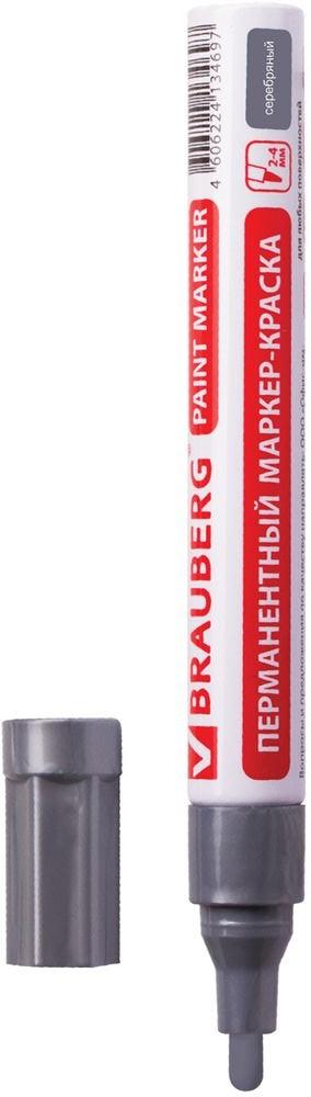 Brauberg Маркер-краска цвет серебряный150875Перманентный маркер Brauberg предназначен для маркировки различных материалов в промышленных условиях: бетона, дерева, стекла, металла, резины, пластика. Пишет по сухим, влажным, жирным, грязным, ржавым поверхностям.Заправлен высококачественными стойкими чернилами с лаковым эффектом. Чернила отличаются термо- и водостойкостью, устойчивы к выцветанию.Маркер имеет алюминиевый корпус и прочный круглый наконечник из пористого акрила.Ширина линии письма - 2-4 мм.Рабочий температурный диапазон - от - 15° С до +60° С.