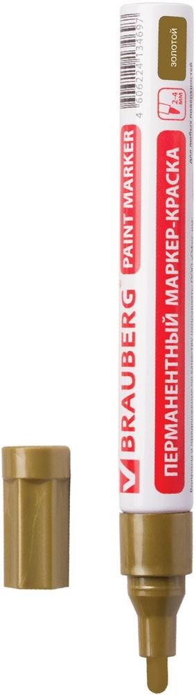 Brauberg Маркер-краска цвет золотой150876Перманентный маркер Brauberg предназначен для маркировки различных материалов в промышленных условиях: бетона, дерева, стекла, металла, резины, пластика. Пишет по сухим, влажным, жирным, грязным, ржавым поверхностям.Заправлен высококачественными стойкими чернилами с лаковым эффектом. Чернила отличаются термо- и водостойкостью, устойчивы к выцветанию.Маркер имеет алюминиевый корпус и прочный круглый наконечник из пористого акрила.Ширина линии письма - 2-4 мм.Рабочий температурный диапазон - от - 15° С до +60° С.