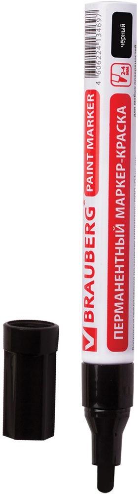 Brauberg Маркер-краска цвет черный150877Перманентный маркер Brauberg предназначен для маркировки различных материалов в промышленных условиях: бетона, дерева, стекла, металла, резины, пластика. Пишет по сухим, влажным, жирным, грязным, ржавым поверхностям.Заправлен высококачественными стойкими чернилами с лаковым эффектом. Чернила отличаются термо- и водостойкостью, устойчивы к выцветанию.Маркер имеет алюминиевый корпус и прочный круглый наконечник из пористого акрила.Ширина линии письма - 2-4 мм.Рабочий температурный диапазон - от - 15° С до +60° С.