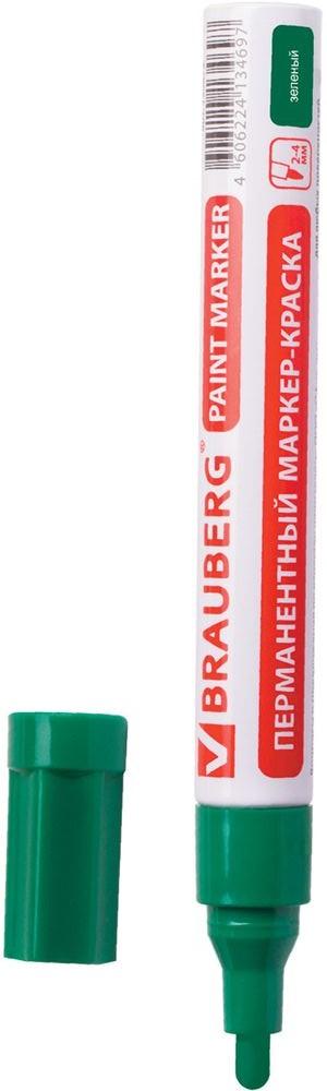 Brauberg Маркер-краска цвет зеленый150879Перманентный маркер Brauberg предназначен для маркировки различных материалов впромышленных условиях: бетона, дерева, стекла, металла, резины, пластика. Пишет по сухим,влажным, жирным, грязным, ржавым поверхностям.Заправлен высококачественнымистойкими чернилами с лаковым эффектом. Чернила отличаются термо- и водостойкостью,устойчивы к выцветанию.Маркер имеет алюминиевый корпус и прочный круглый наконечник изпористого акрила.Ширина линии письма - 2-4 мм.Рабочий температурный диапазон - от -15° С до +60° С.