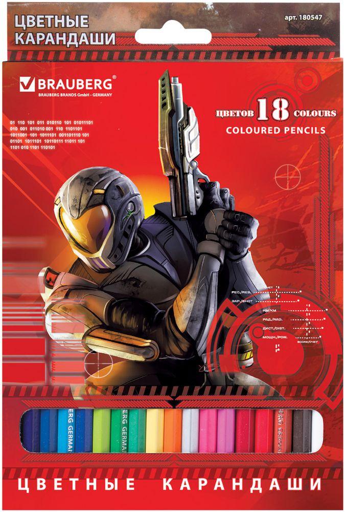 Brauberg Набор цветных карандашей Star Patrol 18 цветов paw patrol набор восковых карандашей 12 цветов 2373435