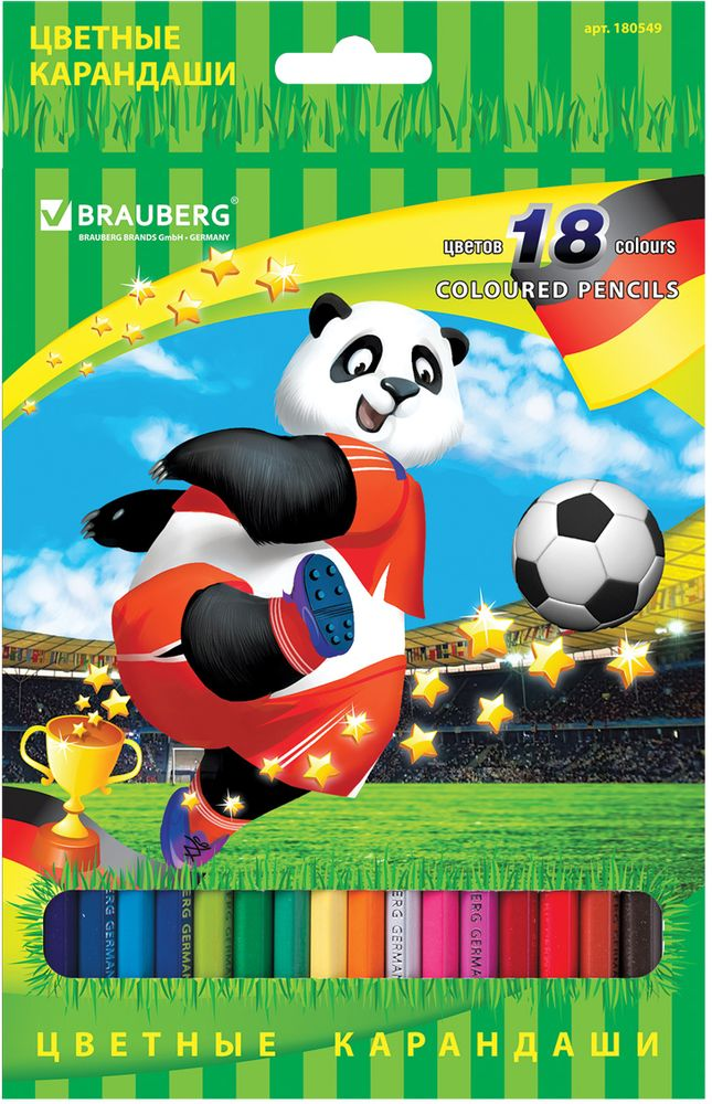 Brauberg Набор цветных карандашей Football Match 18 цветов
