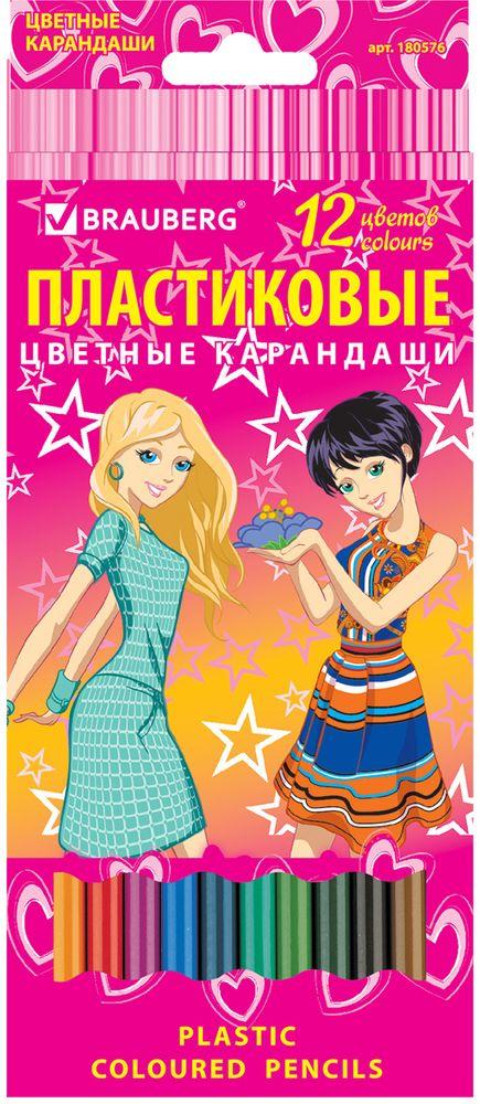 Brauberg Набор цветных карандашей Pretty Girls 12 цветов 180576180576В набор Brauberg Pretty Girls входят 12 карандашей ярких цветов, изготовленных из пластика.Карандаши имеют шестигранный корпус и грифель высокого качества, который не ломается при падении.Легко затачиваются.