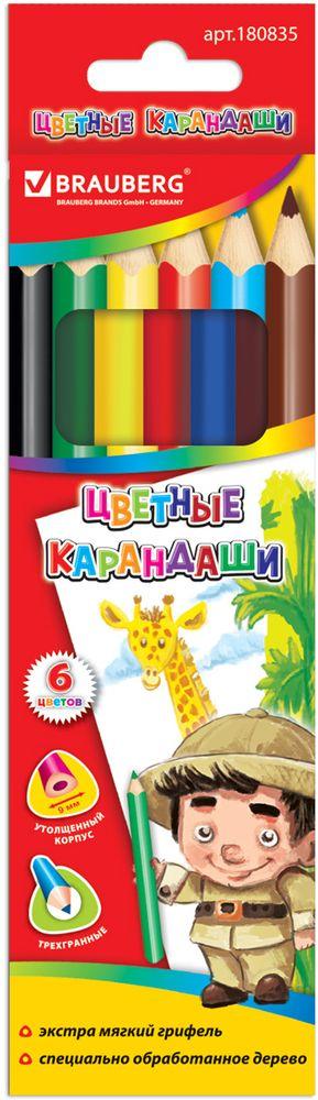 Brauberg Набор цветных карандашей Kids Series 6 цветов180835В набор Brauberg Kids Series входят 6 цветных карандашей, изготовленных из высокосортной, специально обработанной древесины.Утолщенный трехгранный корпус карандаша удобен для юных художников.Мягкий, равномерно красящий грифель изготовлен с использованием натуральных красителей. Рисунок ляжет на бумагу густо, сплошной четкой линией.Легко затачиваются.