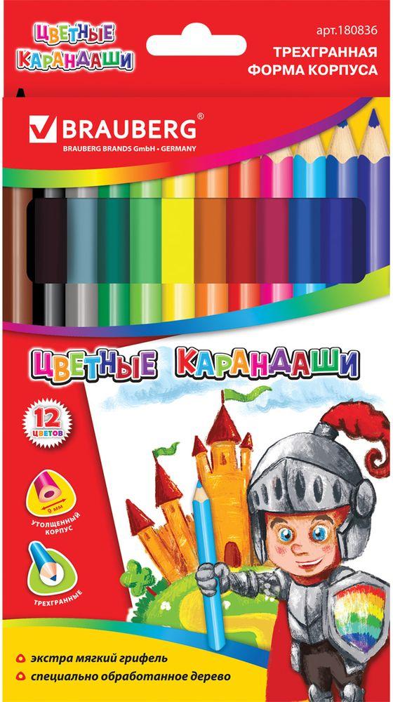 Brauberg Набор цветных карандашей Kids Series 12 цветов93793В набор Brauberg Kids Series входят 12 цветных карандашей, изготовленных из высокосортной, специально обработанной древесины. Утолщенный трехгранный корпус карандаша удобен для юных художников.Мягкий, равномерно красящий грифель изготовлен сиспользованием натуральных красителей. Рисунок ляжет на бумагу густо, сплошной четкой линией.Легко затачиваются.