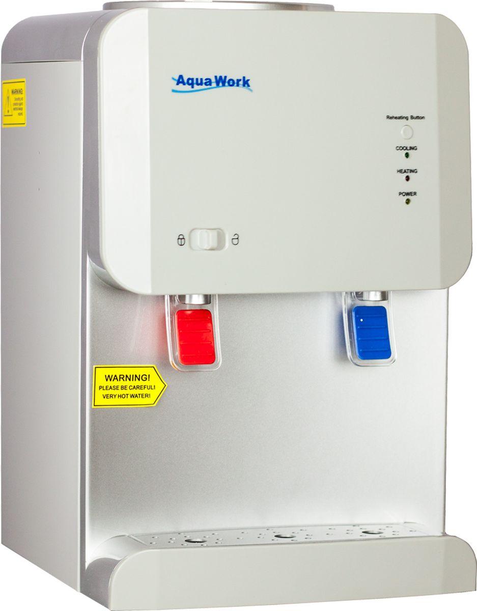 Aqua Work 105 TD, White кулер для воды