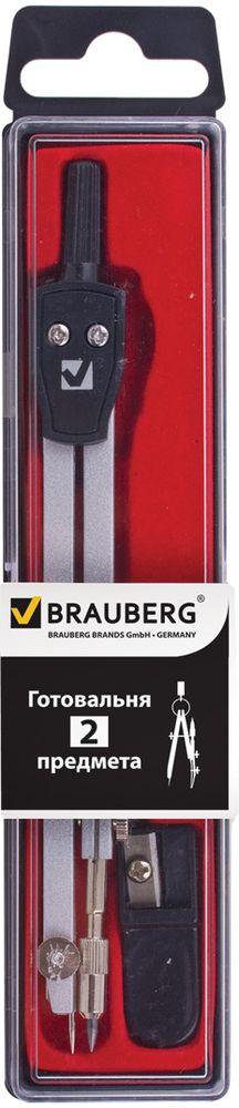 Brauberg Готовальня Architect 2 предмета готовальня student 2 предмета пенал 210322
